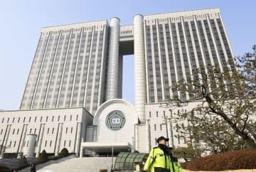 ソウル高裁が入る庁舎=11日(共同)