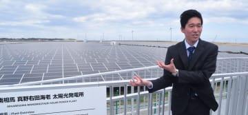 商業運転開始後の式典で披露された「真野右田海老太陽光発電所」=昨年4月、福島県南相馬市