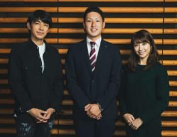 左からパーソナリティの藤木、井谷選手、伊藤