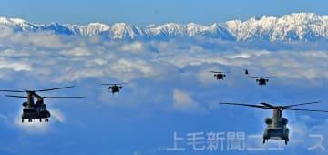 北アルプスを望み編隊を組んで飛行するヘリコプター(アプリ「上毛新聞AR」をインストールしたスマホやタブレットをこの写真にかざすと動画を見ることができます)