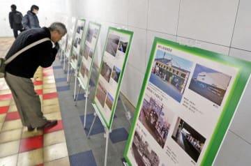 横浜市緑区の今昔を対比させた写真展=市営地下鉄中山駅のイベントスペース