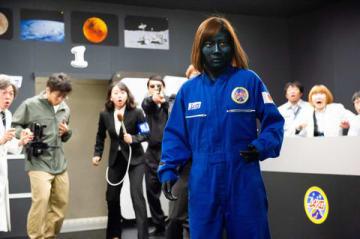「ちょいドラ2019」で放送される伊藤沙莉さん主演の「ダークマターな女」の一場面 (C)NHK