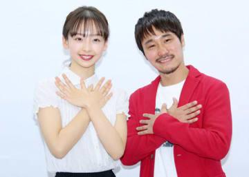 映画「初恋スケッチ~まいっちんぐマチコ先生~」のDVD発売記念イベントの会見に出席した華村あすかさん(左)と前田けゑさん
