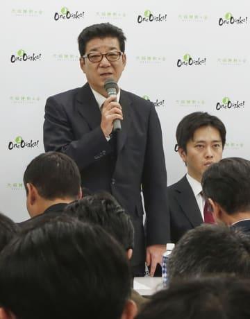 大阪維新の会の全体会議であいさつする代表の松井一郎大阪府知事。右は吉村洋文大阪市長=12日午後、大阪市