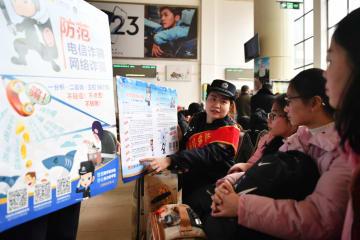 中国の「110番の日」、各地で広報イベント