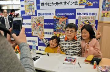 子どもとの写真撮影に応じる原さん(中央)