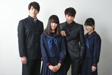 連続ドラマ「いつか、眠りにつく日」に出演する(左から)甲斐翔真さん、大友花恋さん、小関裕太さん、喜多乃愛さん=フジテレビ提供