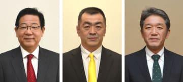 (左から)北橋健治氏、秋武政道氏、永田浩一氏