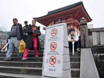 外国人観光客にドローンの飛行禁止を伝える表示板(京都市東山区・清水寺)