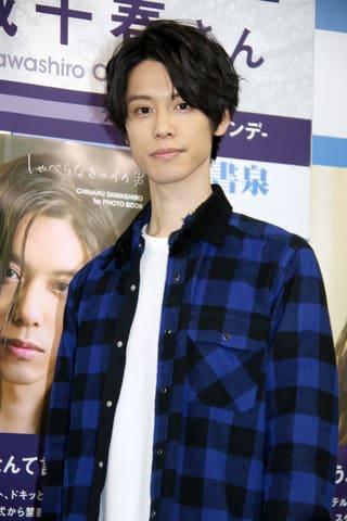 ファースト写真集「しゃべらなきゃイイ男」の発売記念イベントを開催した沢城千春さん