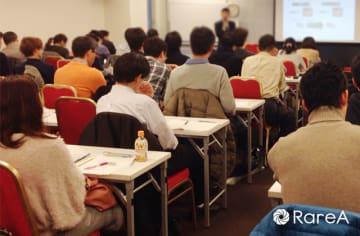 講演会「やじきたの旅で見る藤沢と東海道」先着100人にハンドタオルプレゼント