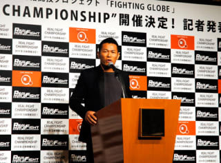 解説は元プロ格闘家で現在はマルチな活動をしている須藤元気
