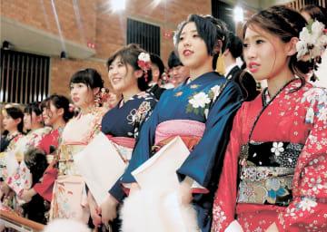古川地域の式典に臨んだ新成人