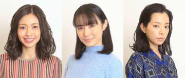 連続ドラマ「絶対正義」に出演する(左から)片瀬那奈さん、美村里江さん、桜井ユキさん