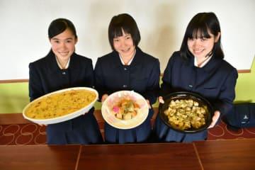 それぞれが考案した料理を持つ(左から)遠竹、山田、谷さん