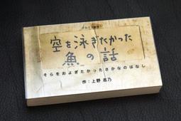 出版されたパラパラ絵本