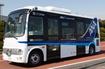 実証実験で使用する自動運転バス Photos by ALL NIPPON AIRWAYS CO.,LTD.