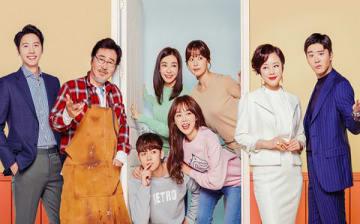 韓国ドラマ「一緒に暮らしませんか?」のビジュアル Licensed by KBS Media Ltd. (C) 2018KBS. All rights reserved