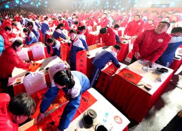 書道家100人が集う第2回上海春聯大会開催 上海市