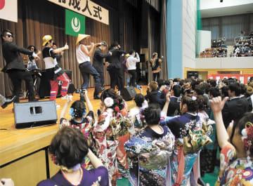 パンダライオンの「I.N.K」で盛り上がった成人式