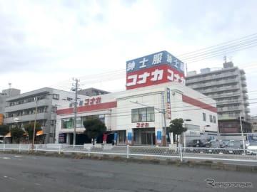 紳士服コナカ南行徳店(千葉県市川市)