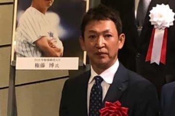 野球殿堂に選出された立浪和義氏【写真:細野能功】