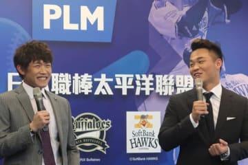パ・リーグ6球団とPLM、FOXスポーツ台湾は15日に台北市内で共同記者会見を行った【写真:駒田英】