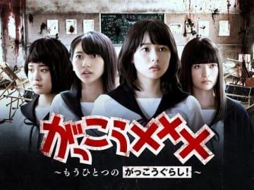 映画へと続く前日譚 - (C) NBCUniversal Entertainment Japan