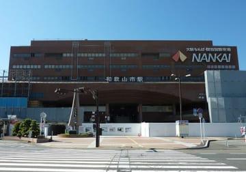 南海・和歌山市駅(「Wikipedia」より」)