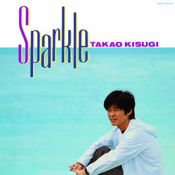 来生たかお『Sparkle[+4]』
