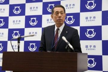 桐ケ谷市長(資料写真)