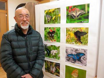 【四郷地区でチョウや野鳥の撮影を続ける亀田さん=伊勢市楠部町の四郷地区コミュニティセンターで】