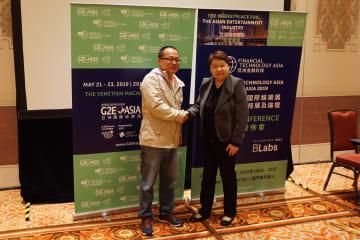 G2Eアジア2019に新設される「ファイナンス・テクノロジー・アジア」発表記者会見=2019年1月15日、サンズコタイセントラルにて本紙撮影