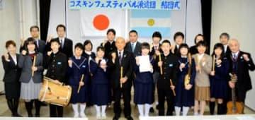 復興特別大使に委嘱 コスキンフェス出演の川俣町派遣団 民報社