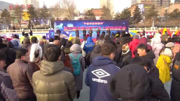 一風変わった氷上運動会 河北省承徳市