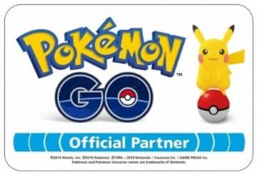『ポケモン GO』TSUTAYAとのパートナーシップ契約を締結―全国約1,200の店舗が「ポケストップ」と「ジム」に!