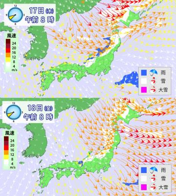 17日(木)午前8時と18日(金)午前8時の雨・雪・風の予想