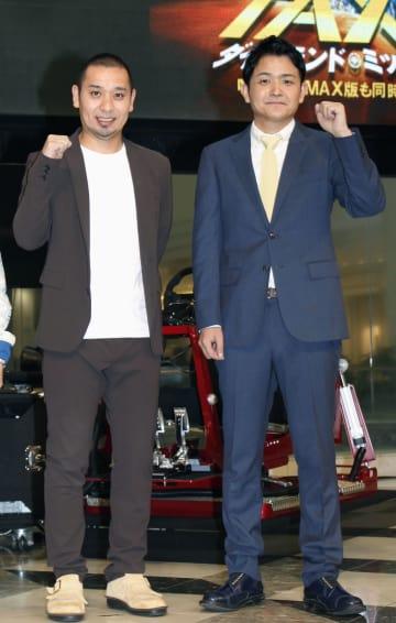 イベントに登場した「千鳥」の大悟(左)とノブ=東京都内