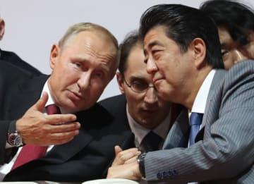 北方領土問題~22日の日露首脳会談で動くか