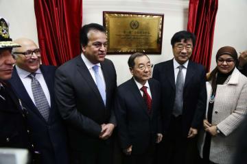 エジプト初の「一帯一路」協力研究センター設立