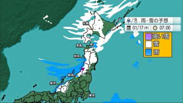 冬の嵐猛威 北海道で風速42.5メートル記録 交通の乱れ警戒