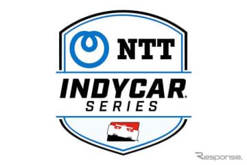 NTTグループがインディカーのシリーズ冠スポンサーに。