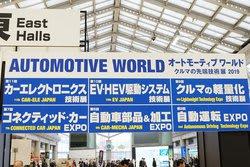 自動運転「実現後」に向けたエンタメ関連展示が増加。「オートモーティブ ワールド 2019」レポート
