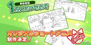 「けものフレンズ3」ショートアニメの製作が開始!JAEPO2019にてAC版「けものフレンズ 3」のお披露目も