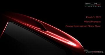 イタルデザインの新型車のティザーイメージ