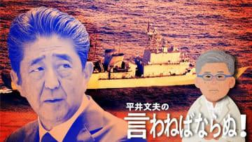 韓国が北朝鮮へ瀬取りか 安倍さん、国連でひと暴れしませんか?