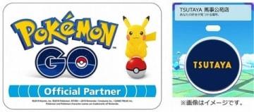 スマホゲーム「ポケモンGO」(C)2018 Niantic, Inc. (C)2018 Pokemon. (C)1995-2018 Nintendo/Creatures Inc./GAME FREAK inc.