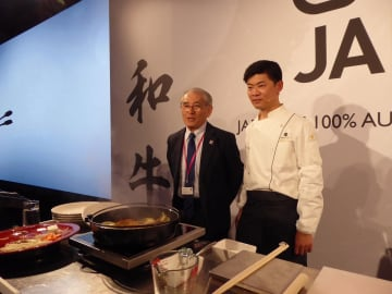 Long-absent Japanese wagyu introduced to Aussie chefs at cooking demo