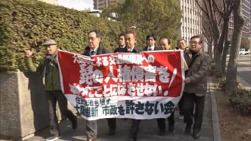 「ひげ禁止」で44万円賠償命令 大阪市VS地下鉄運転士