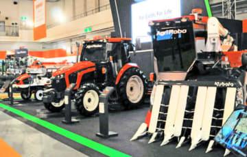 自動運転に対応した農機「アグリロボ」シリーズの展示(京都市伏見区・パルスプラザ)